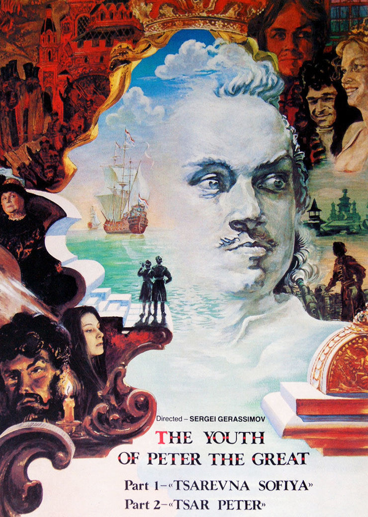 The Youth of Peter the Great