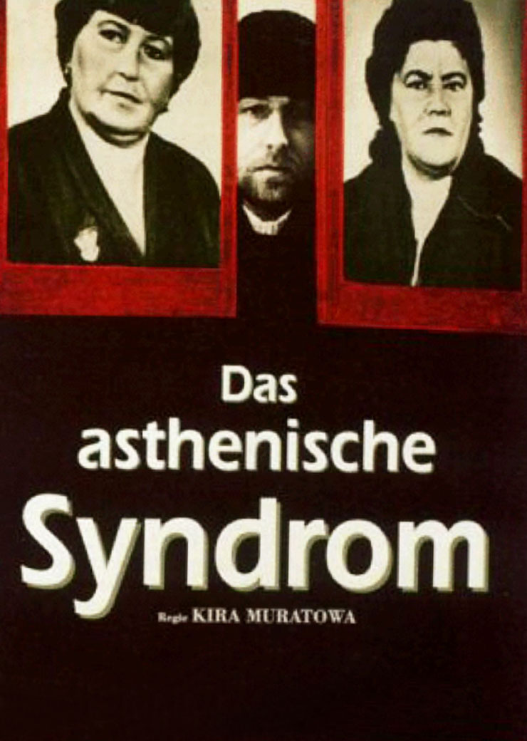 The Asthenic Syndrome