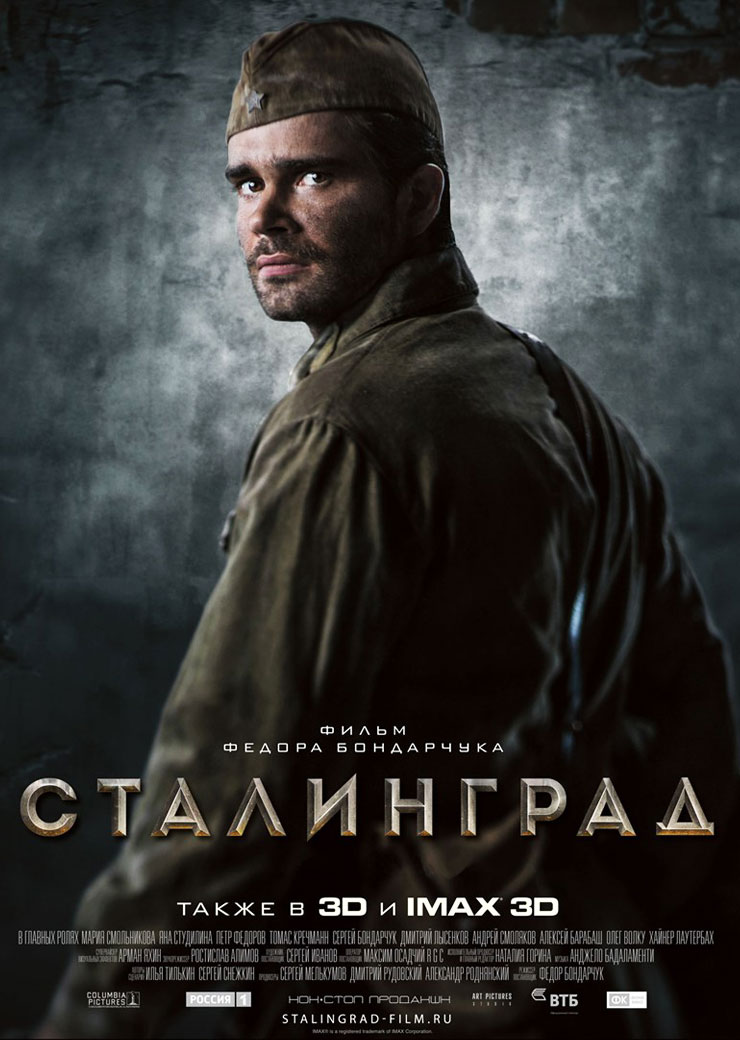 Stalingrad with english subtitles
