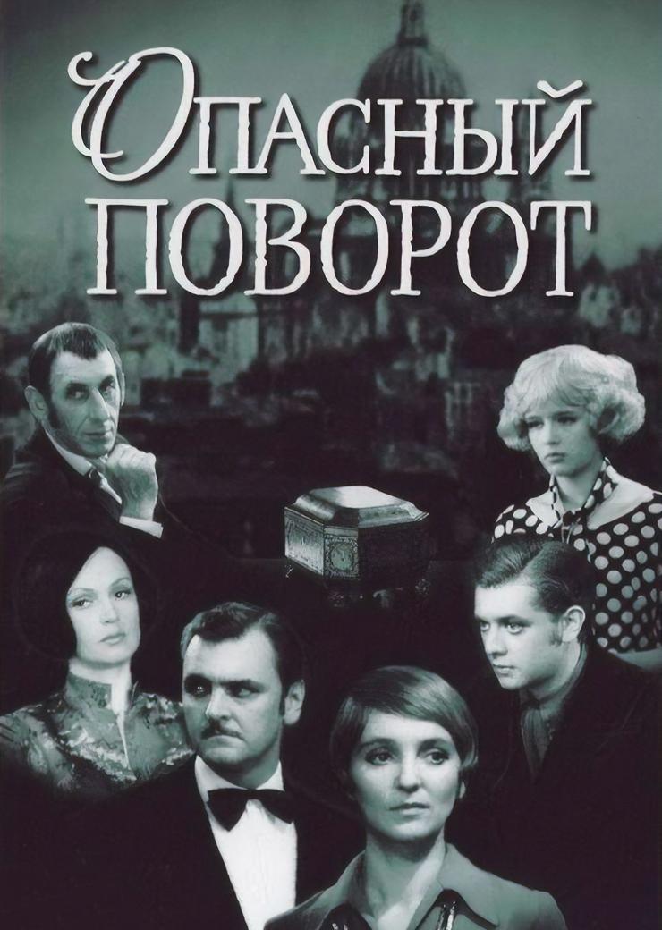 «Старые Советские Фильмы Смотреть Онлайн С Субтитрами» — 2004