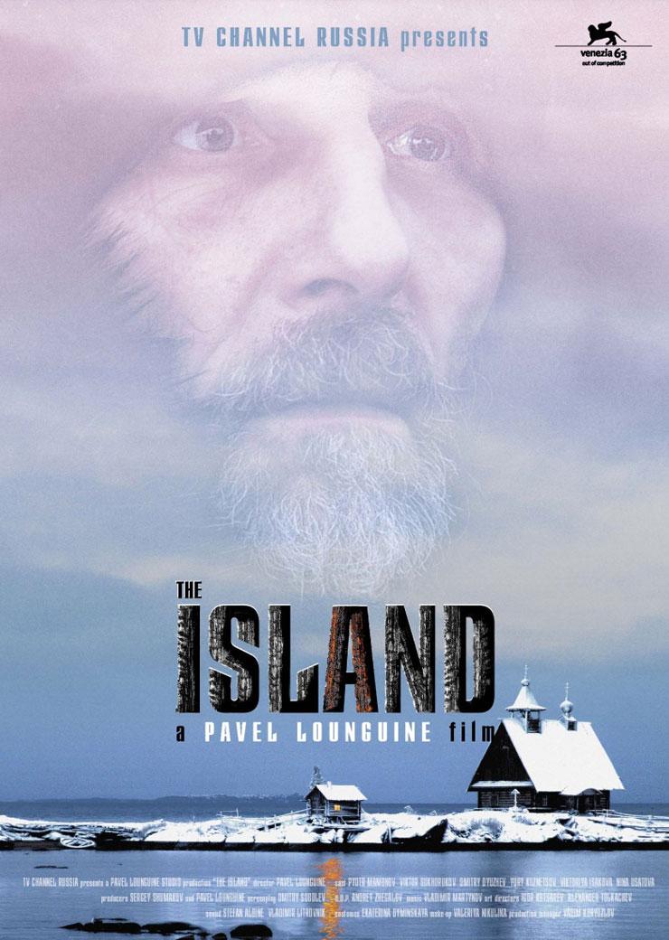 пётр мамонов фильм остров