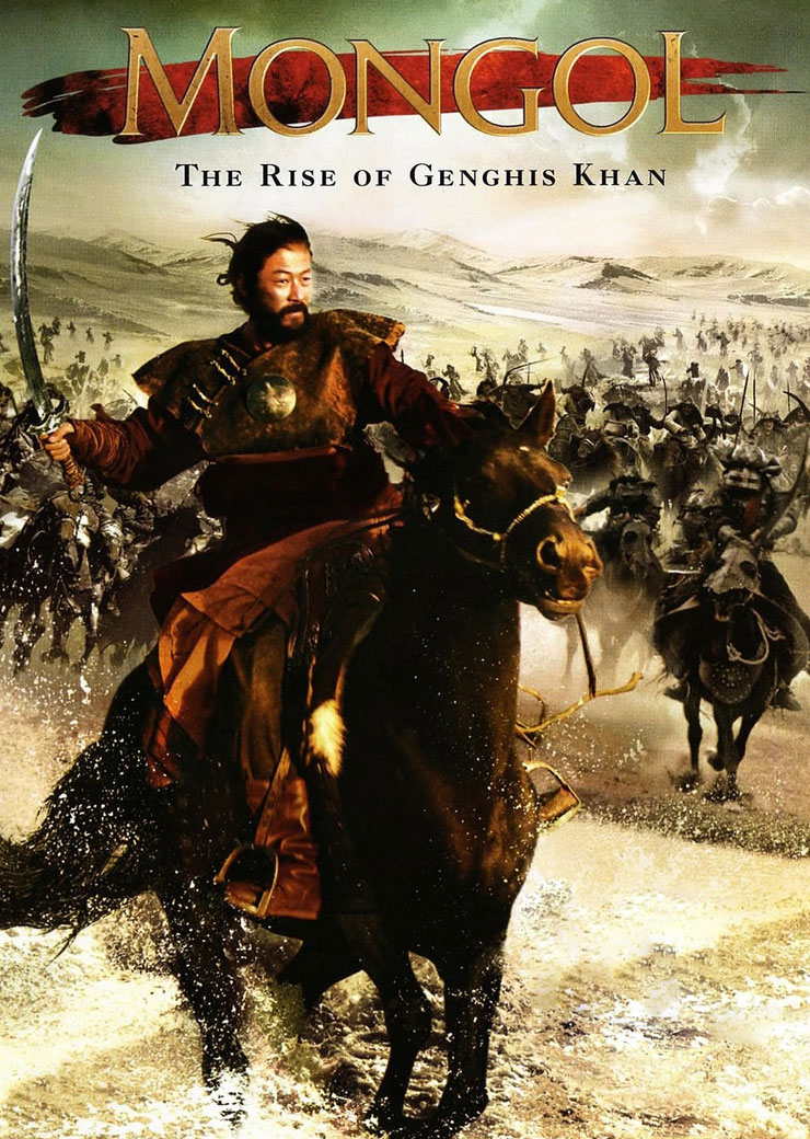 the rise to power of genghis khan Genghis khan and his successors conquered vast territories, from china to eastern europe genghis khan and his successors conquered vast rise to power.